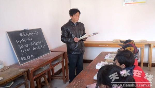 王长应在上课.jpg