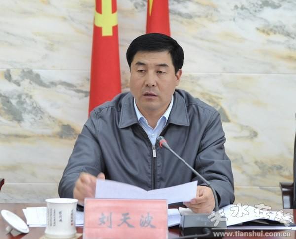 2014年10月9日刘天波主持召开县委常委会议 (3).JPG