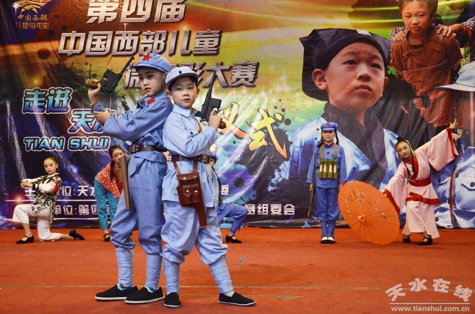 """""""第四届中国西部儿童微电影大赛走进天水""""启动(图)"""